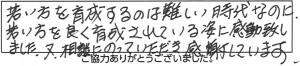 福岡のトイレ・蛇口、水漏れ・つまり最新アンケート