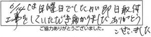 福岡200614